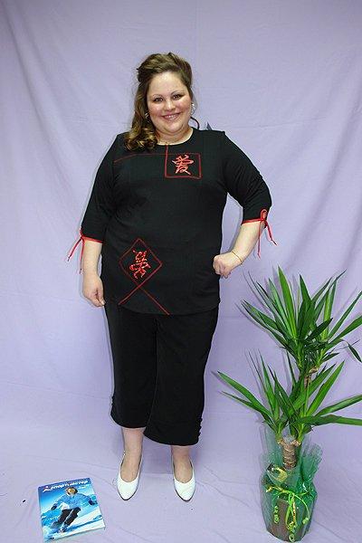 Купить Трикотажную Одежду Больших Размеров Доставка